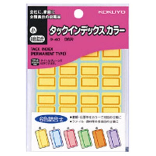 コクヨKOKUYOタックインデックスカラー小6色詰合
