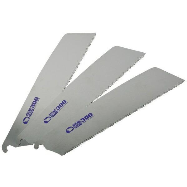 バクマ工業BAKUMAINDUSTRIALバクマバクマソー300替刃3枚入りバクマ