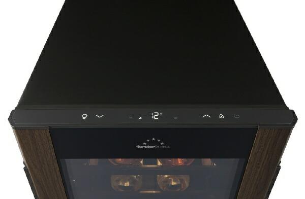 フォルスタージャパンForsterJapanSG-122GD-WBワインセラー(2温度タイプ)グランセラーウッドブラウン[41本]《基本設置料金セット》