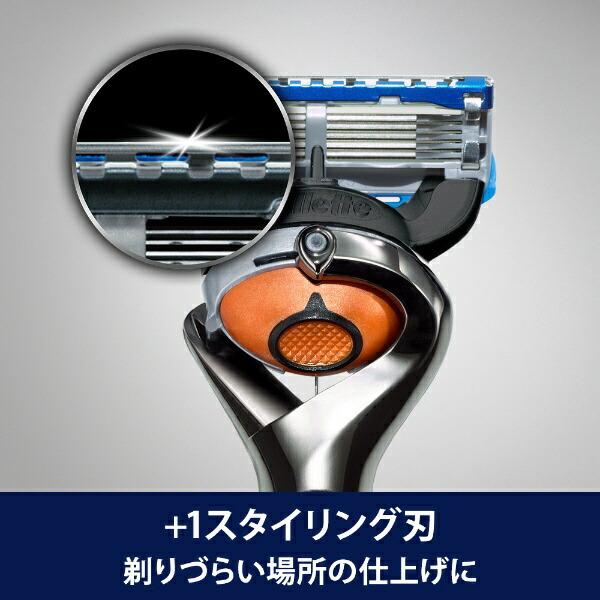 ジレットGilletteジレットプログライドフレックスボールマニュアル髭剃り替刃12個入
