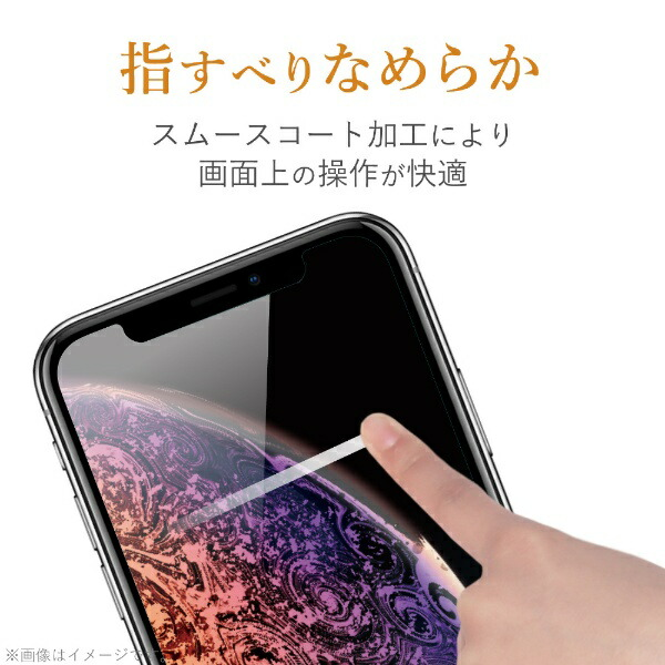 エレコムELECOMiPhoneSE(第2世代)4.7インチ対応液晶保護フィルム反射防止PM-A19AFLF