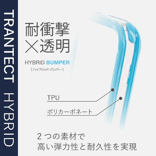 エレコムELECOMiPhoneSE(第2世代)4.7インチ対応ハイブリッドバンパークリアPM-A19AHVBCR