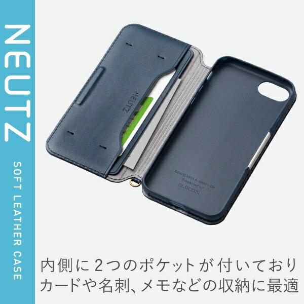 エレコムELECOMiPhoneSE(第2世代)4.7インチ対応ソフトレザーケース磁石付ネイビーPM-A19APLFY2NV