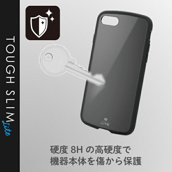 エレコムELECOMiPhoneSE(第2世代)4.7インチ対応TOUGHSLIMLITEブラックPM-A19ATSLBK