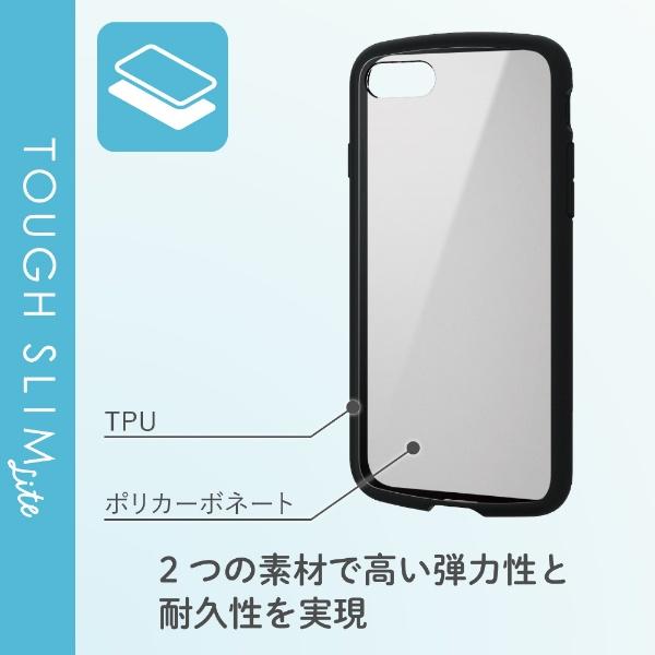 エレコムELECOMiPhoneSE(第2世代)4.7インチ対応TOUGHSLIMLITEフレームカラーブラックPM-A19ATSLFCBK