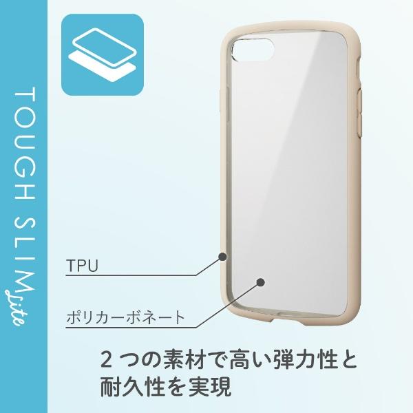 エレコムELECOMiPhoneSE(第2世代)4.7インチ対応TOUGHSLIMLITEフレームカラーアイボリーPM-A19ATSLFCIV