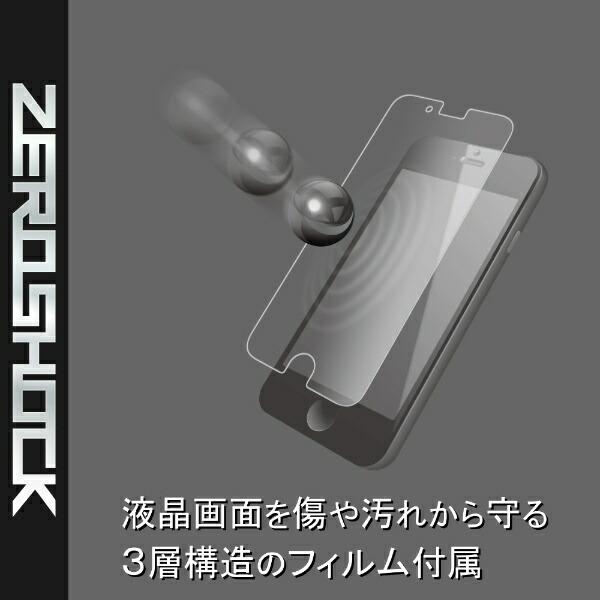 エレコムELECOMiPhoneSE(第2世代)4.7インチ対応ZEROSHOCKスタンダードブラックPM-A19AZEROBK