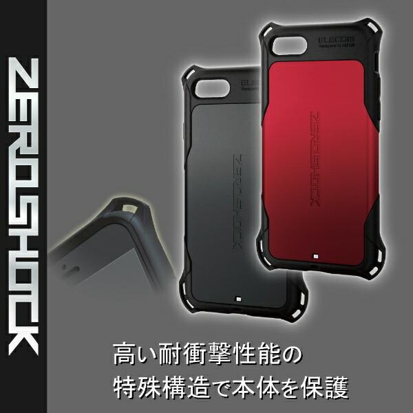 エレコムELECOMiPhoneSE(第2世代)4.7インチ対応ZEROSHOCKスタンダードレッドPM-A19AZERORD
