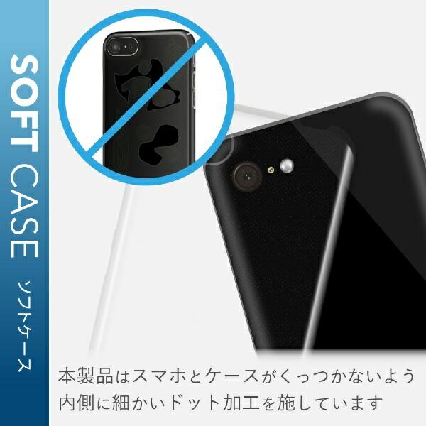 エレコムELECOMiPhoneSE(第2世代)4.7インチ対応ソフトケース極みフォルティモクリアPM-A19AUCT2CR