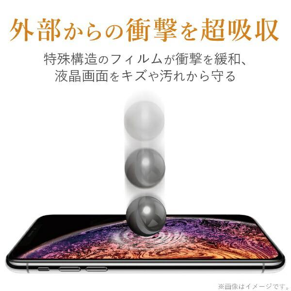 エレコムELECOMiPhoneSE(第2世代)4.7インチ対応フルカバーフィルム衝撃吸収反射防止ブルーライトカット透明PM-A19AFLFPBLR