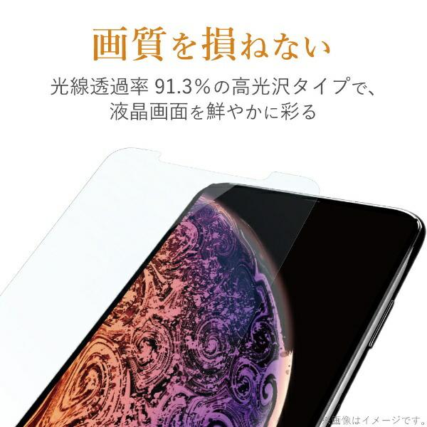 エレコムELECOMiPhoneSE(第2世代)4.7インチ対応フルカバーフィルム衝撃吸収高光沢ホワイトPM-A19AFLPGRWH
