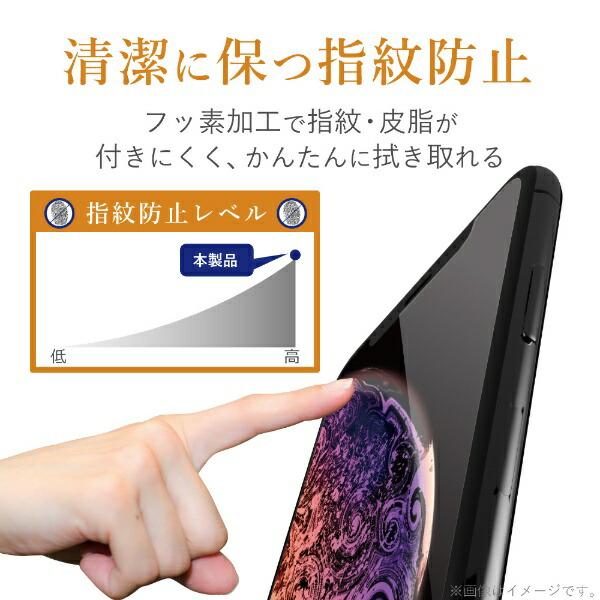 エレコムELECOMiPhoneSE(第2世代)4.7インチ対応フルカバーフィルム衝撃吸収反射防止ブラックPM-A19AFLPRBK