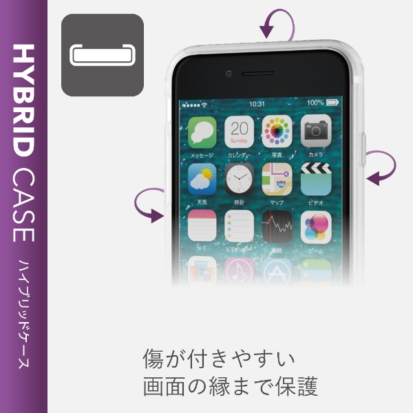 エレコムELECOMiPhoneSE(第2世代)4.7インチ対応ハイブリッドケースシリコンクリアPM-A19AHVSCCR