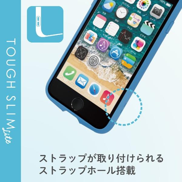 エレコムELECOMiPhoneSE(第2世代)4.7インチ対応TOUGHSLIMLITEフレームカラーブルーPM-A19ATSLFCBU