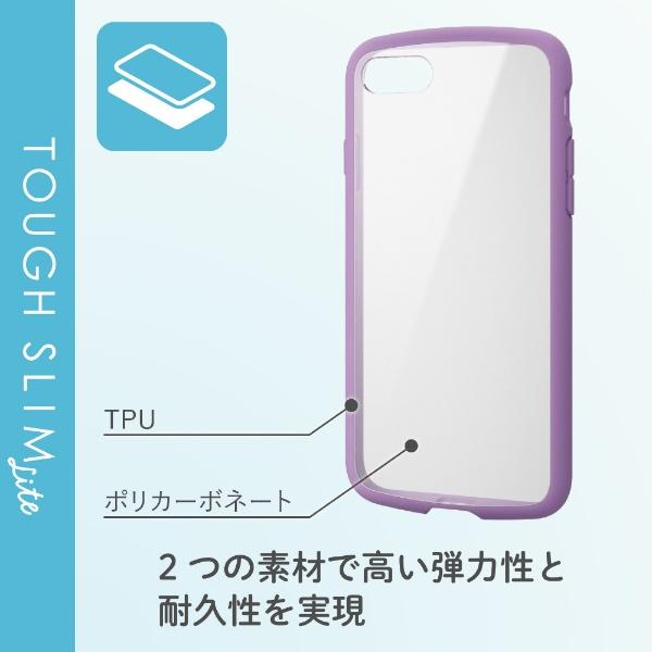 エレコムELECOMiPhoneSE(第2世代)4.7インチ対応TOUGHSLIMLITEフレームカラーパープルPM-A19ATSLFCPU
