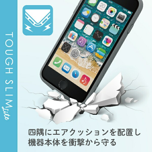 エレコムELECOMiPhoneSE(第2世代)4.7インチ対応TOUGHSLIMLITEフレームカラーリング付グレーPM-A19ATSLFCRGY
