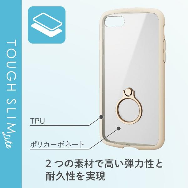 エレコムELECOMiPhoneSE(第2世代)4.7インチ対応TOUGHSLIMLITEフレームカラーリング付アイボリーPM-A19ATSLFCRIV
