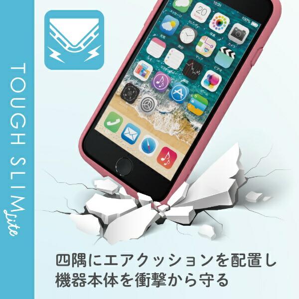 エレコムELECOMiPhoneSE(第2世代)4.7インチ対応TOUGHSLIMLITEフレームカラーリング付ピンクPM-A19ATSLFCRPN