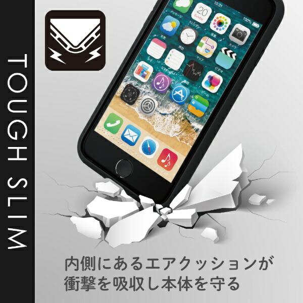 エレコムELECOMiPhoneSE(第2世代)4.7インチ対応TOUGHSLIMリング付ホワイトPM-A19ATSRWH