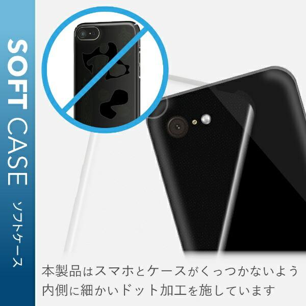 エレコムELECOMiPhoneSE(第2世代)4.7インチ対応ソフトケース極みサイドメッキローズゴールドPM-A19AUCTMPN