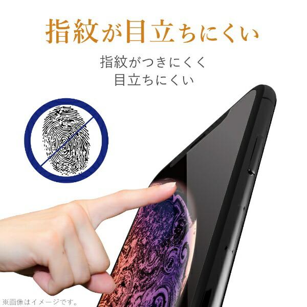 エレコムELECOMiPhoneSE(第2世代)4.7インチ対応液晶保護フィルム高光沢PM-A19AFLAGN