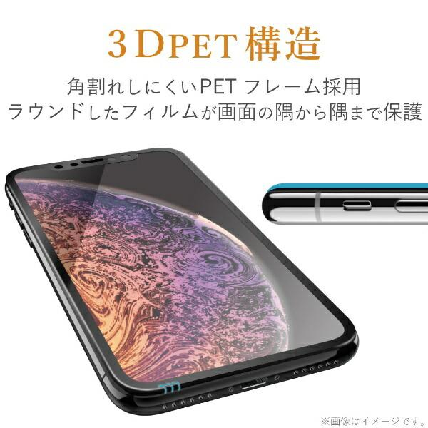 エレコムELECOMiPhoneSE(第2世代)4.7インチ対応フルカバーガラスフィルムセラミックコートブルーライトカットブラックPM-A19AFLGFCBLB
