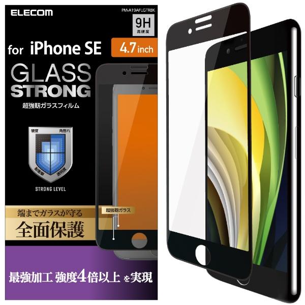 エレコムELECOMiPhoneSE(第2世代)4.7インチ対応フルカバーガラスフィルム3次強化ブラックPM-A19AFLGTRBK
