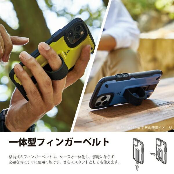 エレコムELECOMiPhoneSE(第2世代)4.7インチ対応NESTOUTTrekkingイエローPM-A19ANESTTYL
