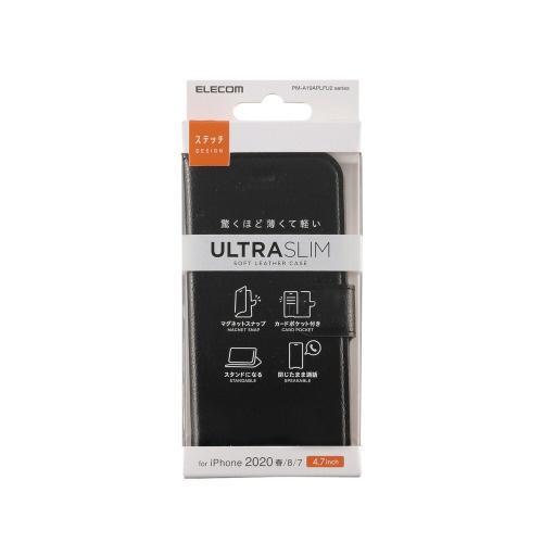エレコムELECOMiPhoneSE(第2世代)4.7インチ対応ソフトレザーケース薄型磁石付ステッチブラックPM-A19APLFU2BK