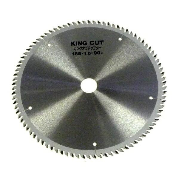 バクマ工業BAKUMAINDUSTRIALバクマ木工用チップソーキングカット横切断の超精密仕上タイプバクマ
