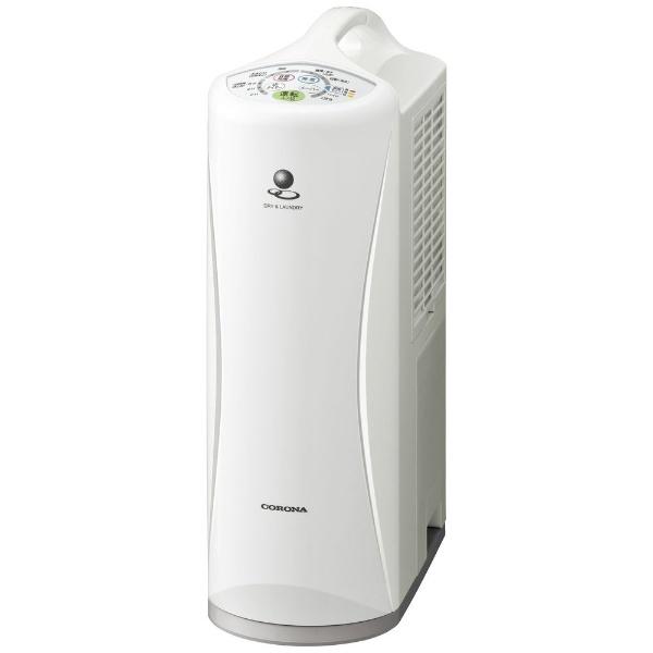 コロナCORONACD-S6320-W衣類乾燥除湿機Sシリーズホワイト[木造8畳まで/鉄筋16畳まで/コンプレッサー方式]