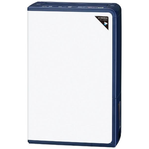 コロナCORONACD-H1020-AE衣類乾燥除湿機Hシリーズエレガントブルー[木造13畳まで/鉄筋25畳まで/コンプレッサー方式]