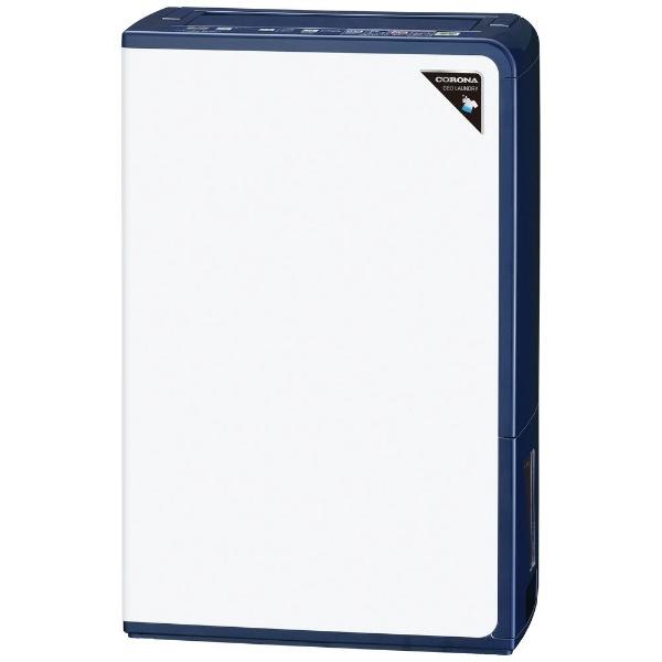コロナCORONACD-H1820-AE衣類乾燥除湿機Hシリーズエレガントブルー[木造23畳まで/鉄筋45畳まで/コンプレッサー方式]