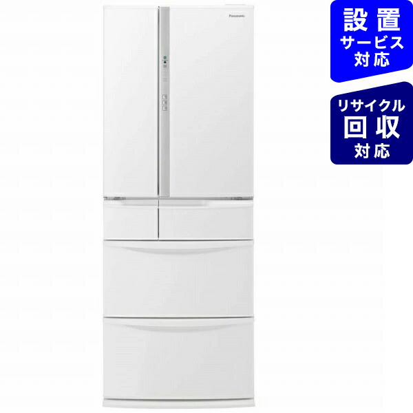 パナソニックPanasonicNR-FV45S6-W冷蔵庫FVFタイプハーモニーホワイト[6ドア/観音開きタイプ/451L][冷蔵庫大型新品]《基本設置料金セット》