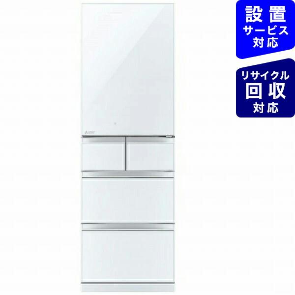 三菱MitsubishiElectricMR-B46FL-W冷蔵庫スマート大容量クリスタルピュアホワイト[5ドア/左開きタイプ/455L][冷蔵庫大型新品]《基本設置料金セット》