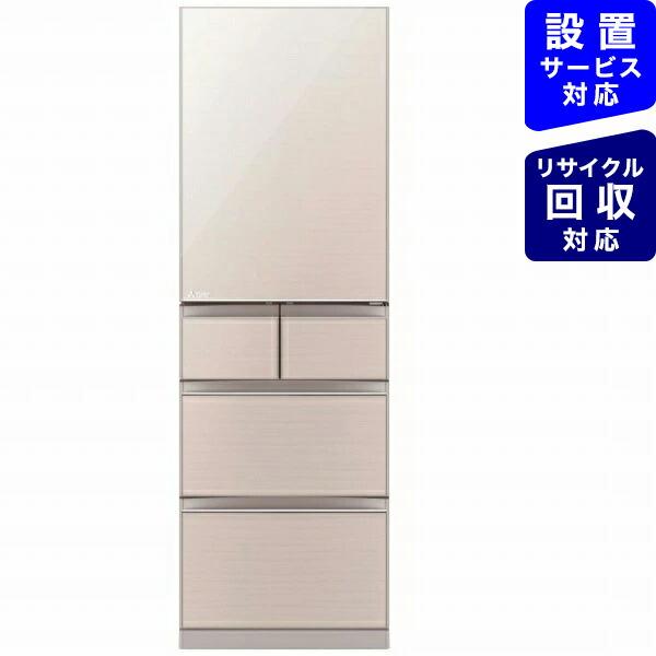 三菱MitsubishiElectricMR-B46FL-F冷蔵庫スマート大容量クリスタルフローラル[5ドア/左開きタイプ/455L]《基本設置料金セット》
