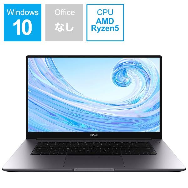 HUAWEIファーウェイBOHWAQHR8BNCNNUAノートパソコンMateBookD15スペースグレー[15.6型/AMDRyzen5/SSD:256GB/メモリ:8GB/2020年4月モデル][15.6インチ新品windows10]