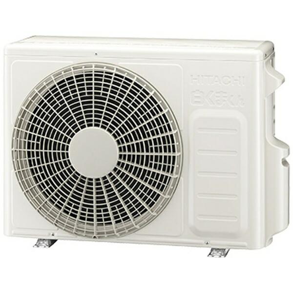 日立HITACHIエアコン10畳RAS-G28K-Wエアコン2020年白くまくんGシリーズスターホワイト[おもに10畳用/100V]