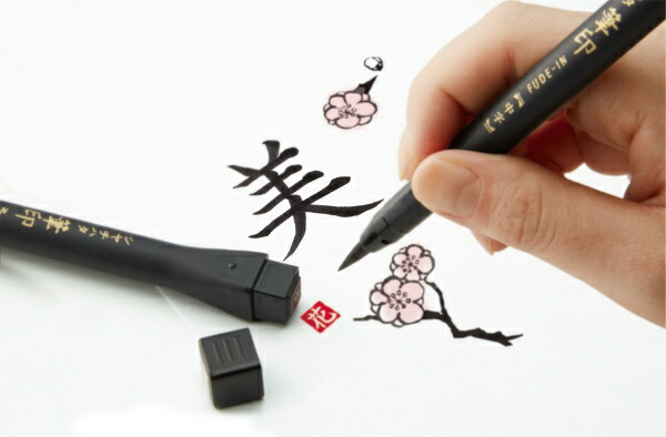 シヤチハタShachihataはんこ付筆ペン筆印(愛)KHF-AK-R003