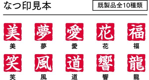シヤチハタShachihataはんこ付筆ペン筆印(花)KHF-AK-R004