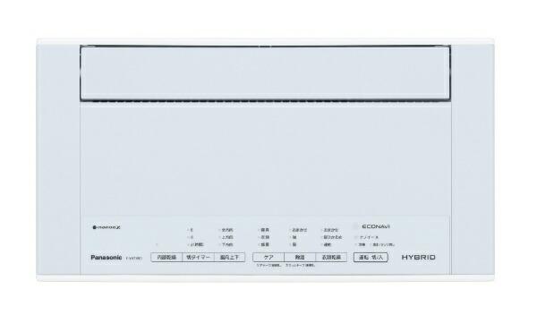パナソニックPanasonicF-YHTX90-H衣類乾燥除湿機アーバングレー[木造8畳まで/鉄筋16畳まで/ハイブリッド方式]