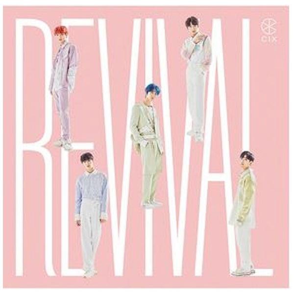 ソニーミュージックマーケティングCIX/Revival初回限定盤【CD】