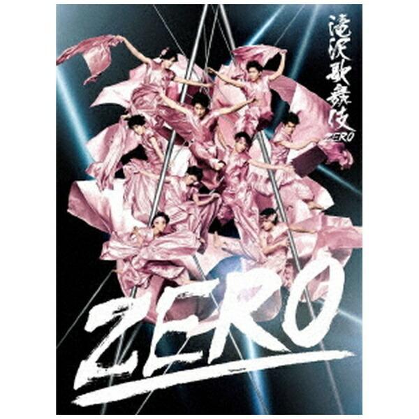 ソニーミュージックマーケティング滝沢歌舞伎ZERO初回生産限定盤【DVD】