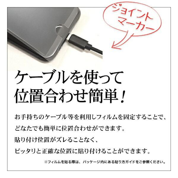 ラスタバナナRastaBananaiPhoneSE(第2世代)4.7インチ/8/7/6s/6共用フィルムG2309IP047光沢防指紋