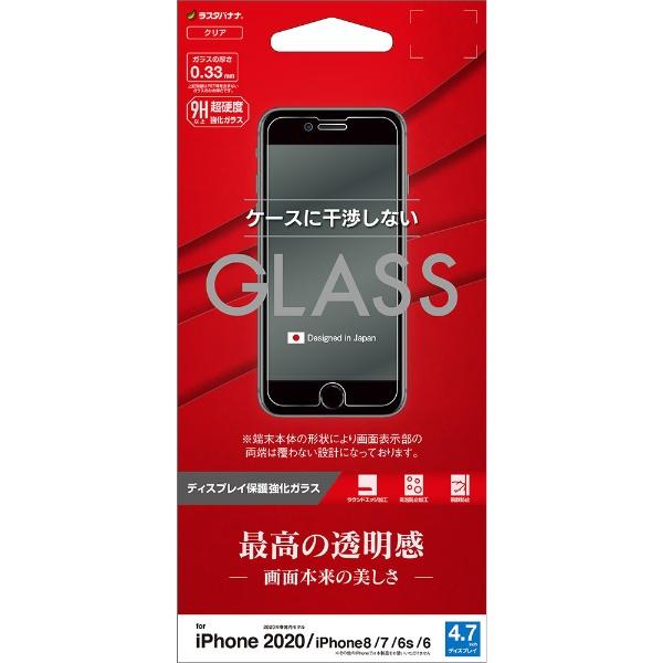 ラスタバナナRastaBananaiPhoneSE(第2世代)4.7インチ/8/7/6s/6共用パネルAGC製0.33mmGP2323IP047ガラス光沢