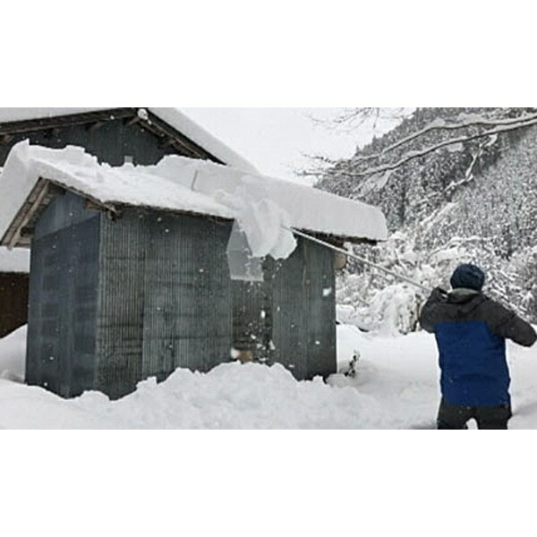 浅香工業金象屋根の雪おろしイースライダー金象