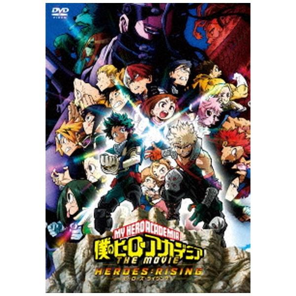 東宝僕のヒーローアカデミアTHEMOVIEヒーローズ:ライジング通常版【DVD】