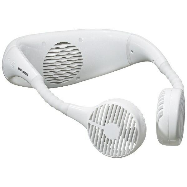 アテックスATEXAX-KXL6100WHモノルルドウェアラブル3ファンホワイト[扇風機首かけ首掛け携帯ハンズフリー]