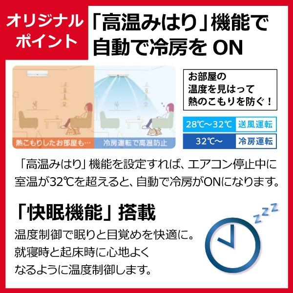 東芝TOSHIBAエアコン6畳RAS-G221PBK-Wエアコン2020年大清快G-PBKシリーズホワイト[おもに6畳用/100V][エアコン6畳]