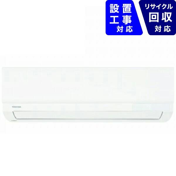 東芝TOSHIBAエアコン8畳エアコン2020年G-MシリーズホワイトRAS-G251M-W[おもに8畳用/100V]
